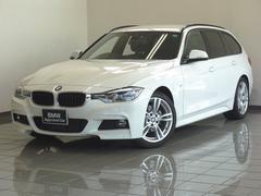 BMW320dツーリング Mスポーツ ACC レーンアシスト