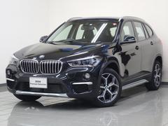 BMW X1xDrive 18d xライン ACC オートトランク