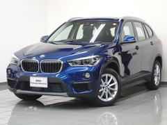 BMW X1xDrive 18d シートヒーター オートトランク