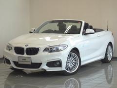 BMW220iカブリオレ Mスポーツ ブラックレザー TVチューナ