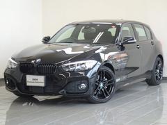 BMW118i Mスポーツ エディションシャドー ブラックレザー
