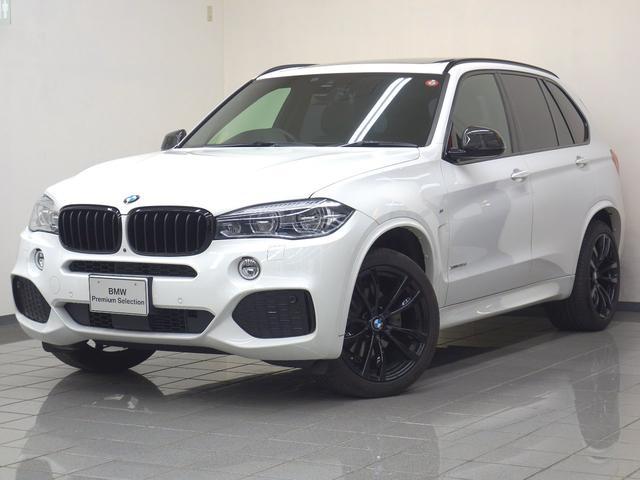 BMW リミテッドホワイト ハーマンカードン パノラマサンルーフ