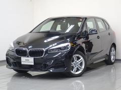 BMW225xeアイパフォーマンスAツアラーMスポーツ