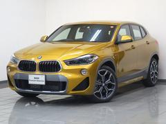 BMW X2sDrive 18i MスポーツX ACC オートトランク