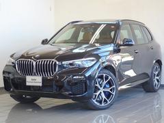 BMW X5xDrive 35d Mスポーツ ドライビングダイナミックP