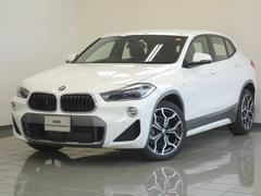 BMW X2sDrive 18i MスポーツX コンフォートPkg