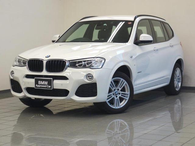 BMW X3 xDrive 20i Mスポーツ