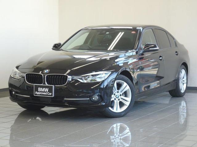 BMW 320d スポーツ アクティブクルーズコントロール