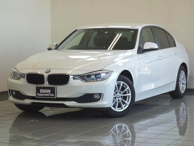 BMW 320d リヤビューカメラ ブレーク機能付きクルーズコントロール ドライバーアシスト ETC付ルームミラー 16AW
