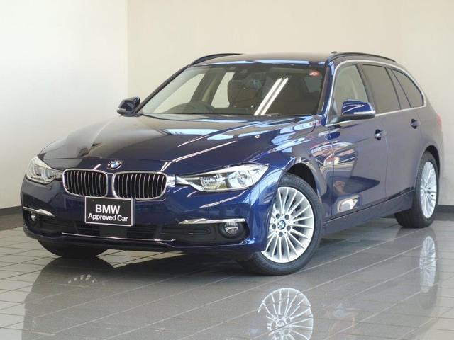 BMW 320dツーリング ラグジュアリー コンフォートアクセス リヤビューカメラ アクティブクルーズコントロール ブラウンレザーシート シートヒーティング ドライバーアシスト 17AW
