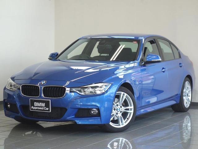 BMW 3シリーズ 320d Mスポーツ アクティブクルーズコントロール コンフォートアクセス リヤビューカメラ ドライバーアシスト LEDヘッドライト ETC 18AW