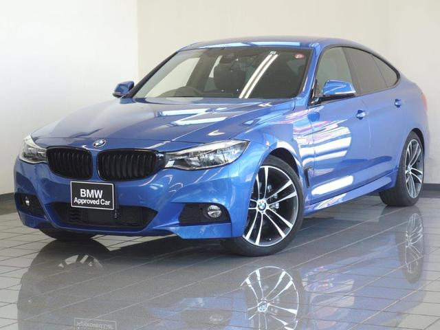 BMW 3シリーズ 320iグランツーリスモ Mスポーツ ブラックレザー コンフォートアクセス リヤビューカメラ トップビューサイドビューカメラ アクティブクルーズコントロール アダプティブLEDヘッドライト 19AW