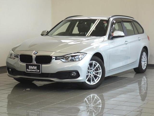BMW 320d アクティブクルーズコントロール リヤビューカメラ コンフォートアクセス ドライバーアシス LEDヘッドライト