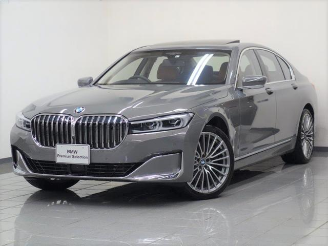 BMW 7シリーズ 745e ラグジュアリー コニャック/ブラックナッパレザー 4ゾーンエアコンディショナー 電動ガラスサンルーフ マッサージ機能付きシート リヤシートエンターテインメント BMWナイトビジョン ソフトクローズドア 20AW