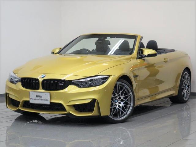BMW M4カブリオレ コンペティション M-DCTドライブロジック ブラックエクステンドッレザーメリノ コンフォートアクセス リヤビューカメラ ドライバーアシスト アクテイブクルーズコントロール ハーマンカードンサラウンドサウンドシステム