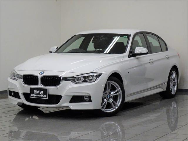 BMW 320d Mスポーツ コンフォートアクセス リヤビューカメラ パークディスタンスコントロール アクテイブクルーズコントロール ドライバーアシスト ETC付ルームミラー 18インチMスタースポークアロイホィール