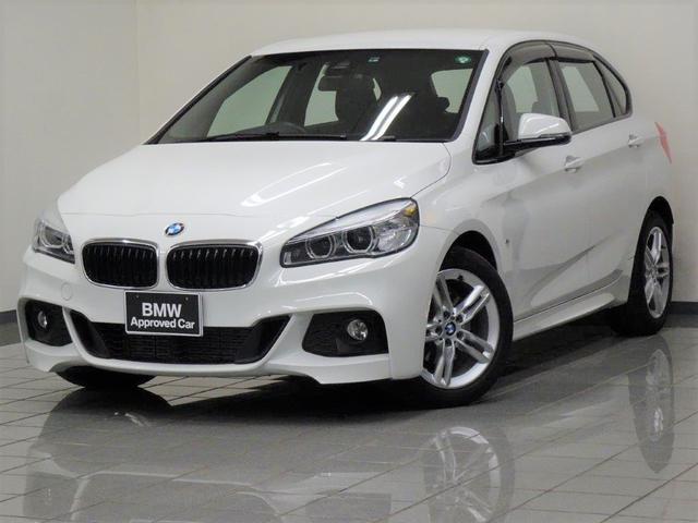 BMW 218dアクティブツアラー Mスポーツ パーキングサポートパッケージ リヤビューカメラ パークディスタンスコントロール ETC付ルームミラー アダプティブLEDヘッドライト ドライバーアシスト BMWスポーツシート 17インチAW