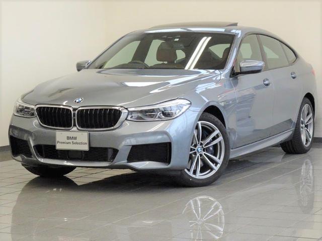 BMW 630i グランツーリスモ Mスポーツ コニャックダコタレザー パノラマガラスサンルーフ 4ゾーンエアコンディショナー アクテイブクルーズコントロール リヤビューカメラ ドライバーアシストプラス パーキングアシストプラス 19AW
