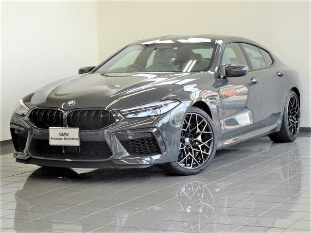 BMW M8グランクーペ コンペティション シルバーストーンレザー MドライバーズPkg Mカーボンセラミックブレーキシステム Mカーボンエンジンカバー MカーボンエクステリアPkg BMWドライブレコダー パーキングアシスプラス 20AW