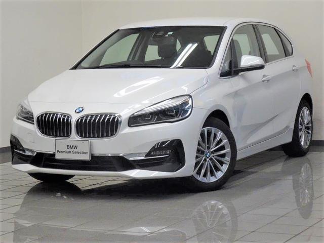 BMW 218dアクティブツアラー ラグジュアリー ブラックレザー アドバンスアクティブセーフティーPkg パーキングサポートPkg アクテイブクルーズコントロール リヤビューカメラ パークディスタンスコントロール コンフォートアクセス 17AW