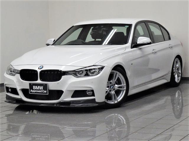 BMW 320d Mスポーツ Shonan BMW Edition スタディーコラボ アクテイブクルーズコントロール コンフォートアクセス リヤビューカメラ ドライバーアシスト パークディスタンスコントロール 18AW