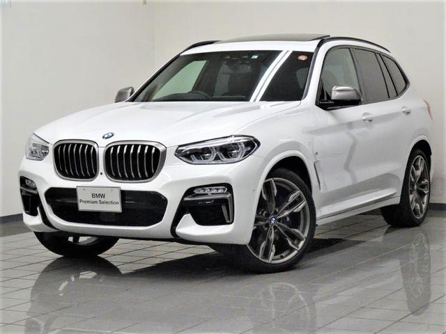 BMW M40d ブラックレザー パノラマガラスサンルーフ アンビエントライト ハイビームアシスタント ドライバーアシストプラス パーキングアシストプラス ハーマンカードンサラウンドサウンドシステム 21AW