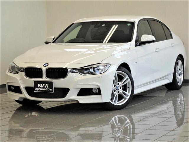 BMW 320i Mスポーツ コンフォートアクセス リヤビューカメラ パークディスタンスコントロール ドライバーアシスト ブレーキ機能付きクルーズコントロール ETC付きルームミラー 18インチMスタースポークスタイリング