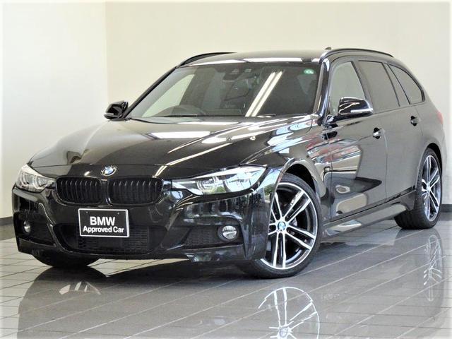 BMW 320d Mスポーツ エディションシャドー ブラックレザー リヤビューカメラ パークディスタンスコントロール アクティブクルーズコントロール ドライバーアシスト ETC付きルームミラー 19インチMライトアロイホィール