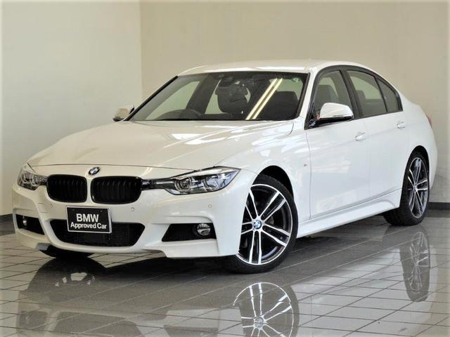 BMW 320d Mスポーツ エディションシャドー ブラックレザーリヤビューカメラ パークディスタンスコントロール アクティブクルーズコントロール ドライバーアシスト シートヒーター付き ETC付きルームミラー  19インチMライトアロイホィール