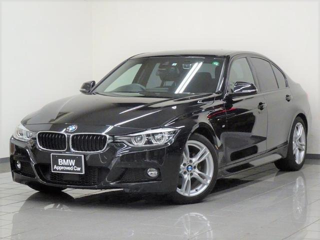 BMW 3シリーズ 320d Mスポーツ コンフォートアクセス アクテイブクルーズコントロール ドライバーアシスト リヤビューカメラ パークディスタンスコントロール ヘッドアップディスプレー 18インチMスタースポークアロイホィール