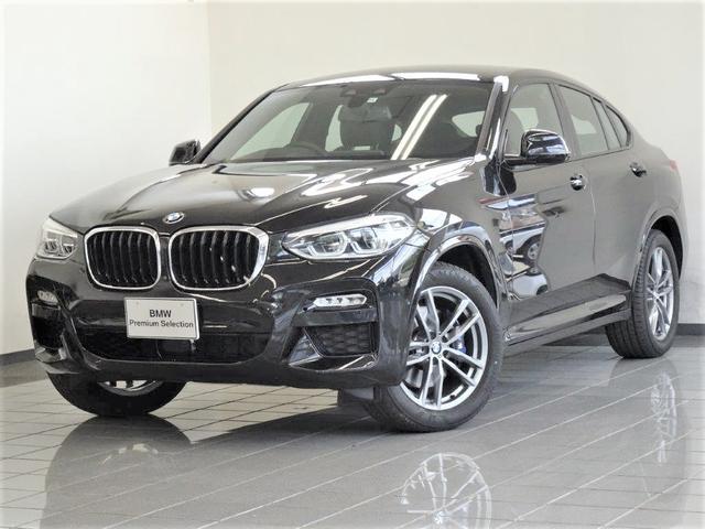 BMW xDrive 30i Mスポーツ ブラックレザー アクテイブクルーズコントロール コンフォートアクセス ドライバーアシストプラス パーキングアシストプラス リヤビューカメラ ヘッドアップディスプレー ハイビームアシスタント 19AW