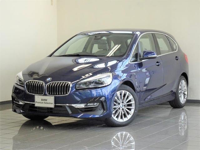BMW 218iアクティブツアラー ラグジュアリー オイスターレザー コンフォートパッケージ パーキングサポートパッケージ アクテイブクルーズコントロール リヤビューカメラ ドライバーアシストプラス 17インチマルチスポークスタイリングアロイホィール