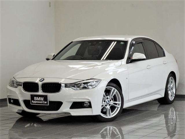 BMW 3シリーズ 320d Mスポーツ 18インチMアロイスタースポーク400 リア・ビューカメラ 電動BMWスポーツシート LEDヘッドライト ACC PDC