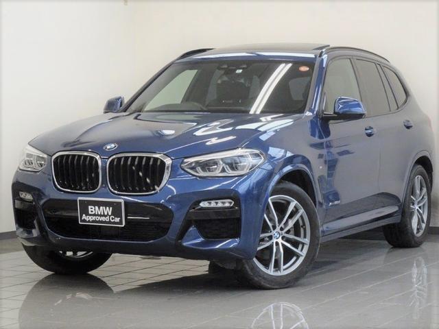 BMW X3 xDrive 20d Mスポーツ 19インチ・スタイリング698M シートヒーター パノラマ・ガラス・サンルーフ BMWスポーツシート ドライバーアシスト パーキングアシストプラス TVファンクション ハーマン・カードン・サウンド
