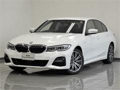 BMW330e Mスポーツ エディションジョイ+