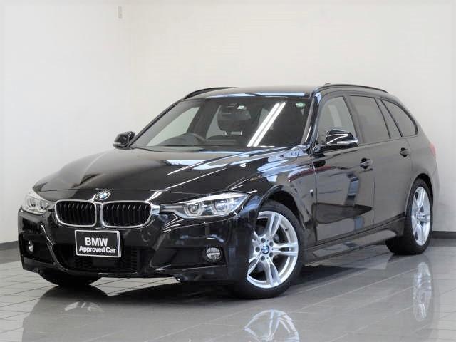 BMW 320iツーリング Mスポーツ 18インチMアロイスタースポーク400 ダコタ・ブラックレザーシート・ブルーステッチ リア・ビューカメラ 電動フロントシート アクティブクルーズコントロール パークディスタンス