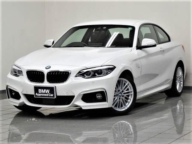 BMW 220iクーペ Mスポーツ 17インチMライトホイールダブルスポーク460 リア・ビューカメラ コンフォートアクセス フロントシートヒーター アクテイブクルーズコントロール アダプテイブLEDヘッドライト パークアシスト