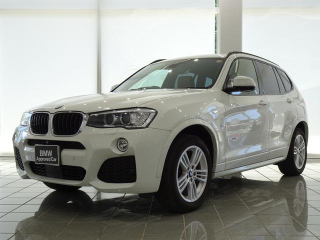 BMW X3 xDrive 20i Mスポーツ 18インチMライトアロイホイール サドルブラウン・ブラックレザーシート コンフォートアクセス トップビュー・サイドビューカメラ TVファンクション