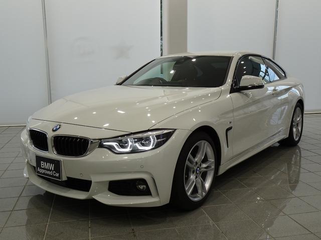 BMW 4シリーズ 420iクーペ Mスポーツ 18インチMアロイホイール リヤビューカメラ コンフォートアクセス 電動フロントシート フロントシートヒーティング アクティブクルーズコントロール レーンチェンジウォーニング アダプティブLEDライト