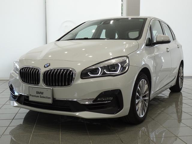 BMW 2シリーズ 218iアクティブツアラー ラグジュアリー 17インチアロイホイール リヤビューカメラ コンフォートアクセス アクティブクルーズコントロール オートマティックトランクリットオペレーション フロント電動シート LEDヘッドライト