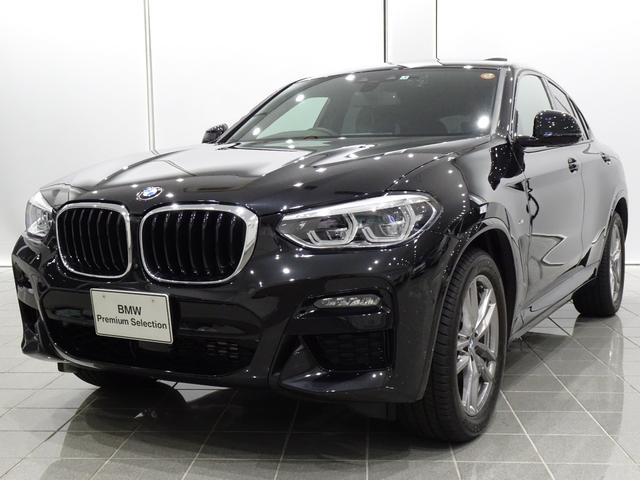 BMW xDrive 20d Mスポーツ ブラックヴァーネスカーレザー 19インチスタイリング698M コンフォートアクセス アンビエンスライト フロントリヤシートヒーター パンpラマガラスサンルーフ ドラーバーズアシスト TVファンクション