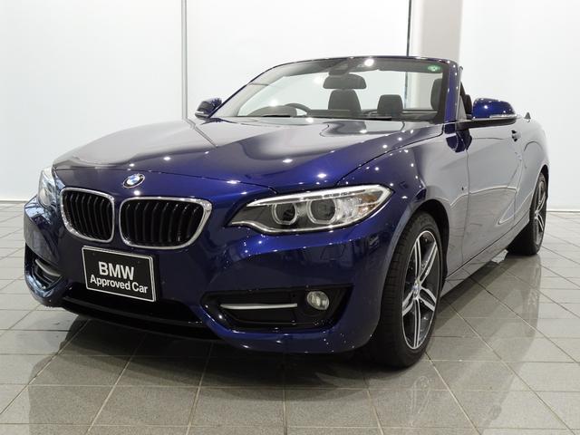 BMW 2シリーズ 220iカブリオレ スポーツ 17インチスタースポークスタイル379 リヤビューカメラ コンフォートアクセス 電動フロントシート パークディスタンスコントロール ドライバーアシスト ヘッドライトウォッシャー