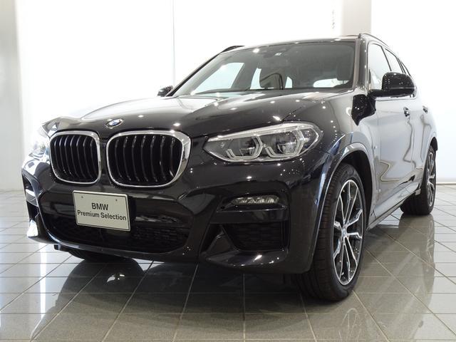 BMW X3 xDrive 20d Mスポーツハイラインパッケージ 20インチMライトアロイホイール コンフォートアクセス アクティブベンチレーションシート アンビエンスライト パノラマガラスサンルーフ ヘッドアップディスプレイ TVファンクション FRシートヒーター
