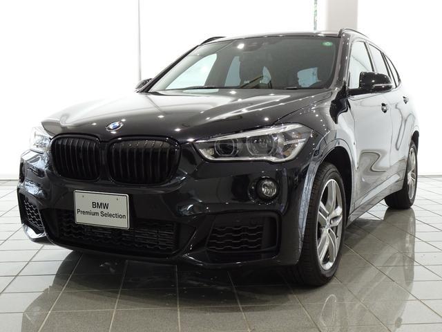 BMW X1 xDrive 20i Mスポーツ 18インチMライトアロイホイール アクティブクルーズコントロール ヘッドアップディスプレイ リヤビューカメラ コンフォートアクセス フロントシートヒーティング 電動リヤゲートオペレーションシステム