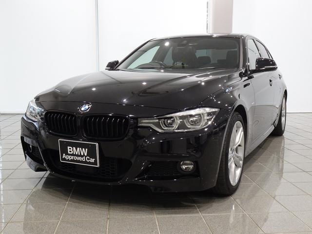 BMW 320i Mスポーツ 18インチMライトアロイホイール プラスパッケージ アクティブクルーズコントロール フロント電動シート フロント氏とヒーティング TVファンクション コンフォートアクセス