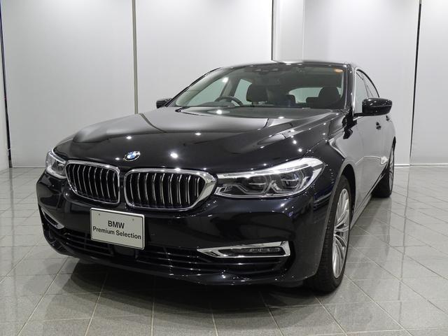 BMW 630i グランツーリスモ ラグジュアリー 19インチライトアロイホイール コンフォートアクセス アンビエンスライト ヘッドアップディスプレイ TVファンクション ブラックレザーダコタ リヤサイドウィンドーローラーブラインド ハイビームアシスト
