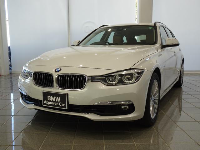 BMW 318iツーリング ラグジュアリー 17インチマルチスポーク414 ダコタレザーサドルブラウン リヤビューカメラ コンフォートアクセス 電動フロントシート フロントシートヒーティング パークディスタンスコントロール ドライバーアシスト