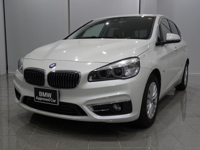 BMW 218dアクティブツアラー ラグジュアリー 16インチライトアロイホイール ブラックパーフォレーテッドダコタレザー リヤビューカメラ コンフォートアクセス 電動フロントシート フロントシートヒーティング パークディスタンスコントロール
