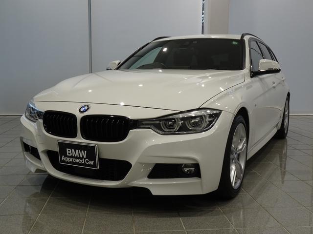 BMW 320iツーリング Mスポーツ 18インチMライトアロイホイール リヤビューカメラ コンフォートアクセス 電動Fシート レーンチェンジワーニング ドライバーアシスト アクティブクルーズコントロール パークディスタンスコントロール