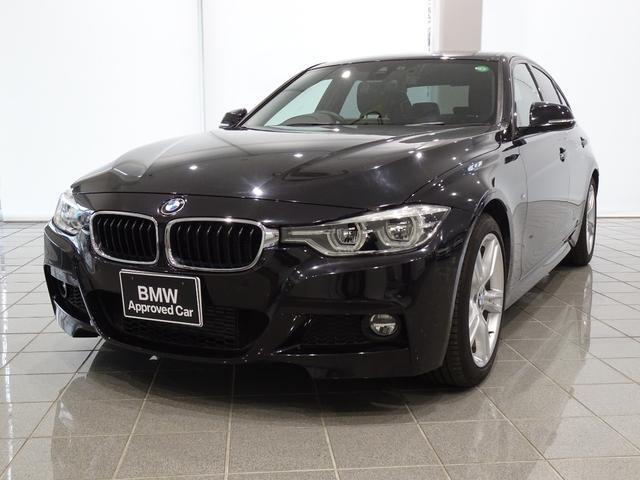 3シリーズ(BMW) 318i Mスポーツ 18インチMアロイスタースポーク400 リヤビューカメラ コンフォートアクセス 電動フロントシート レーンチェンジワーニング ドライバーアシスト パークディスタンスコントロール iDriveナビ 中古車画像